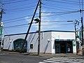 Saitama Resona Bank Ina Branch.jpg