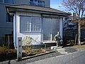 Saitoan20111228.jpg