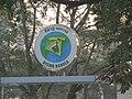 Salt Lake Stadium, Vivekananda Yuba Bharati Krirangan (VYBK)- Kolkata - IRCTC 2017 (34).jpg