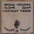 Samaritan Passover sacrifice site IMG 2147.JPG