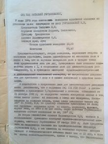Report On The Trial Of Natalya Gorbanevskaya Issue 15 31 August 1970