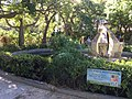 San Anton Palace Garden, armaments and commemorations 04.jpg