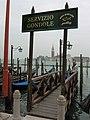 San Marco, 30100 Venice, Italy - panoramio (490).jpg