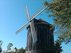 Neighbourhoods of Windsor, Ontario - Mill Park, in the Sandwich neighbourhood, showing the namesake windmill.