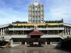 Basilica del Santo Niño - The Pilgrim Center of the Basilica