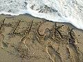 Sea - Mare (14786218860).jpg