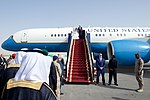 Secretary Kerry Deplanes in Riyadh (31679484546).jpg