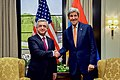 Secretary Kerry Shakes Hands With Armenian President Sagsyan Before a Meeting on the Nagorno-Karabakh Conflict in Vienna (27057410615).jpg
