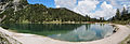 Seebensee panorama.jpg