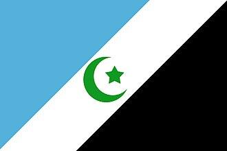 Badr Organization - Image: Shabak Flag