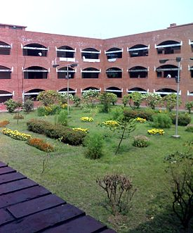 Shaheed Suhrawardy Medical College Hospital.jpg