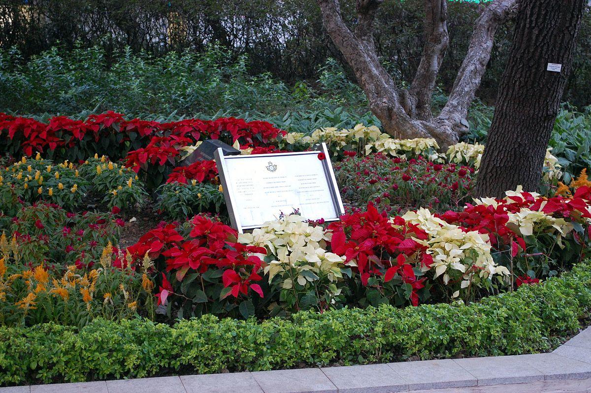 Sham Shui Po park Canadian war memorial plaque context 2.JPG