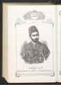 Sharaf 16 Rabi al thani 1301.pdf