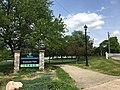 Shawnee Park.jpg