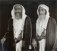 Sheikh Said and Sheikh Juma Al Maktoum.jpg