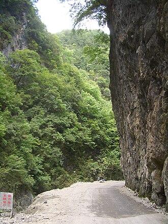 China National Highway 209 - Near Wenshui village (Hongping Town, Shennongjia)
