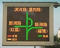 Shenzhen traffic system.JPG