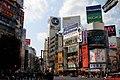Shibuya 2010-03 (4551838124).jpg