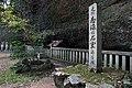 Shijimi-no-iwamuro Miki Hyogo pref Japan01s5.jpg