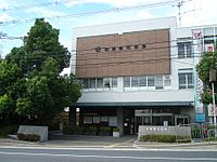 Shijonawate city-office.jpg