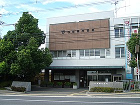 Shijonawate city-office.jpg