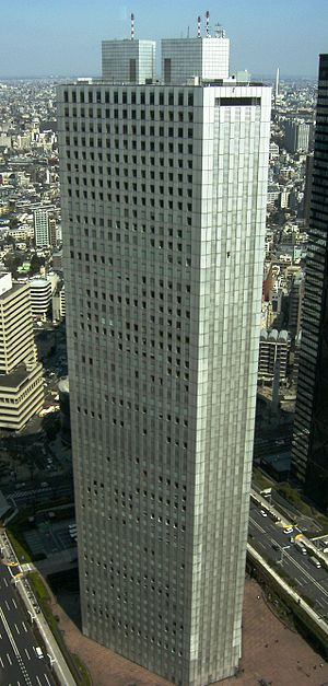 Nishi-Shinjuku - Image: Shinjuku Sumitomo Building 2007 02