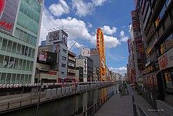 Osaka (Japan)