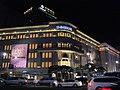 Shinsegae Department Store Main Store at night 01.JPG