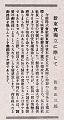 Shintoho 18MAY1948.jpg