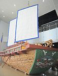 Ship for Joseon Tongsinsa, collections of National Maritime Museum, South Korea 01.JPG