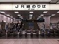 Shizuokast01.jpg