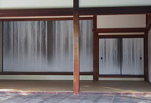 Shofuso Japanese House and Garden - Water Curtain by Hiroshi Senju