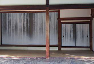 Shofuso Japanese House and Garden - Water Curtain by Hiroshi Senju