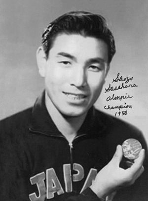 Shozo Sasahara - Photograph of Sasahara at the 1956 Olympics, signed by him