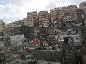 Shu'fat camp - Shuafat refugee camp