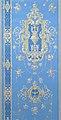 Sidewall (France), 1840 (CH 18392193-2).jpg