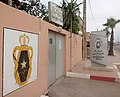 Sidi Aissa Ben Ali 01.jpg