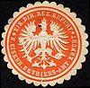 Siegelmarke Eisenbahn Direktions Bezirk Erfurt - Königliche Eisenbahn Betriebs - Amt Erfurt W0229502.jpg