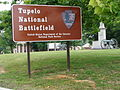 Sign P6250069 Tupelo NB.JPG