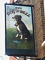 Sign for The Dog and Bell, Prince Street, SE8 - geograph.org.uk - 1496651.jpg
