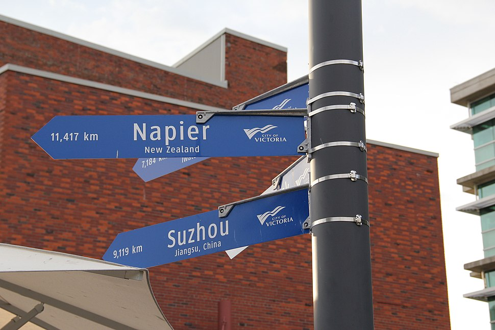 Sign of sister cities in Victoria, Canada