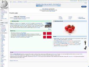 Silesian Wikipedia - The Main Page of the Polish Wikipedia (06.12.2009).