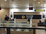 Singapore Customs Departure Area Entrance.jpg