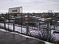 Skatcki - Krasnoye selo.JPG