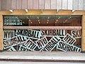 Skirball Center Entrance (48072657256).jpg