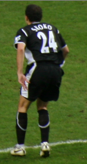 Skoko met Wigan Athletic FC in 2007.