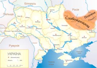 Historical Region