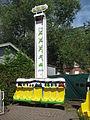 Små grodorna, Liseberg 2012-07-08 b.jpg