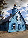 Small ortodox church in Jekabpils - panoramio.jpg
