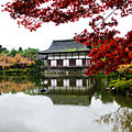 Somewhere in Kyoto – Japan (4124533760).jpg